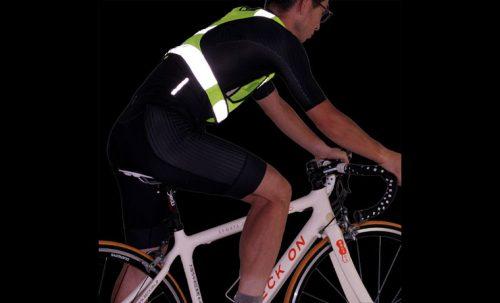 R250 サイクル反射ベスト-ライト イエロー
