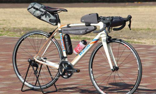 R250 防水フレームインナーバッグ