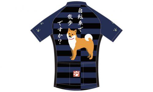 柴田さん しばたさん 柴犬