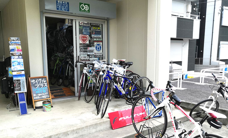cycleplus サイクルプラス