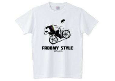 goride froomy style