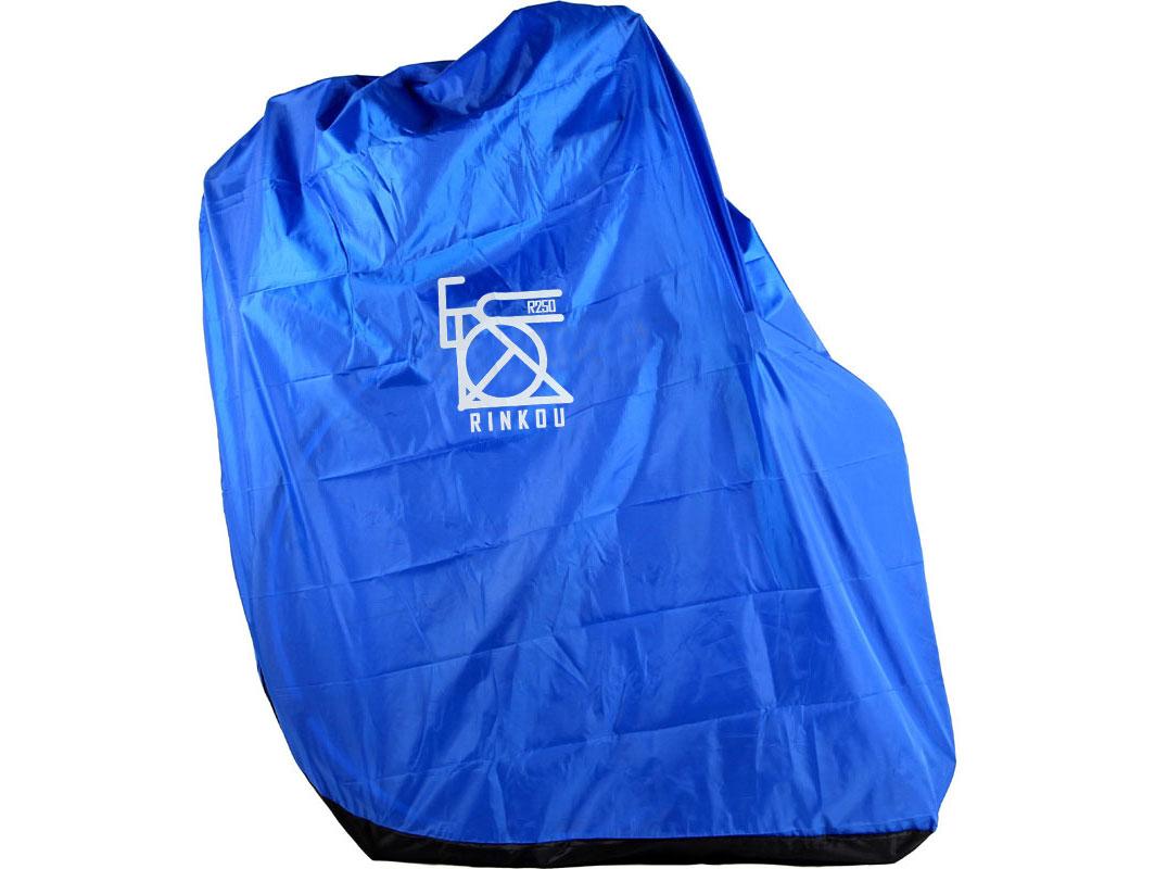 R250 縦型輪行袋