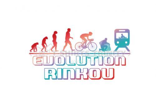 輪行進化論-グラデーション