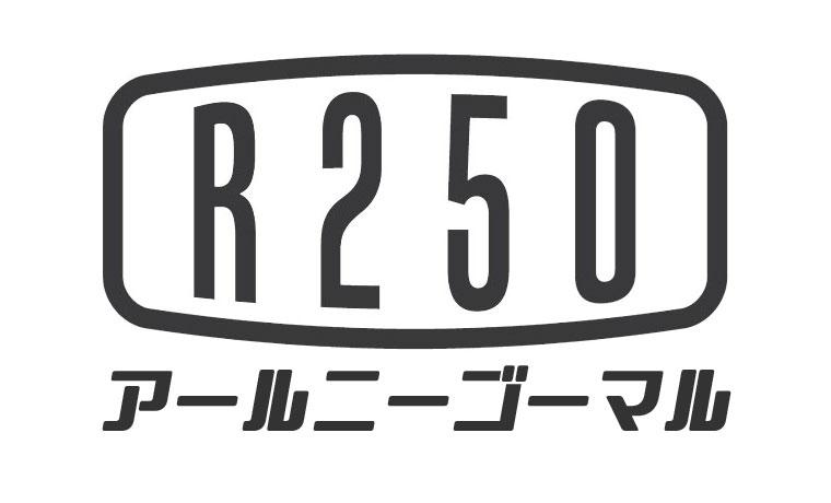 r250 アールニーゴーマル